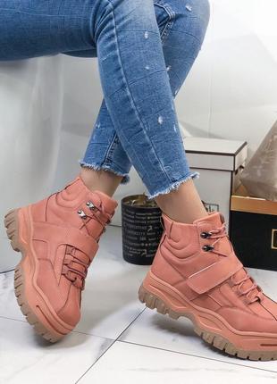 Ботиночки персик