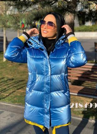 Шикарная, стильная зимняя куртка