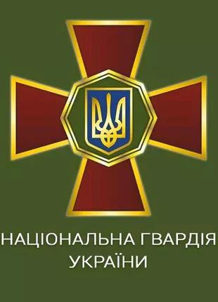 Охорона дипломатичних представнитств та консульських установ