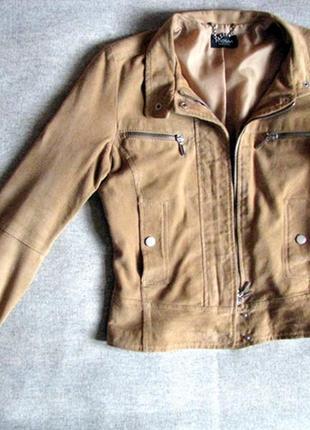 Мягчайшая натуральная замшевая курточка motivi