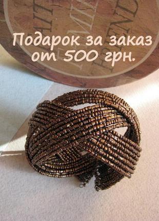 Нарядный браслет из бисера ручной работы