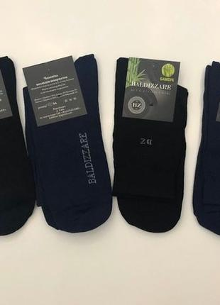 Мужские носки Вискоза(бамбук)