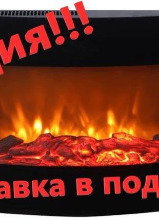 Электрокамин новый в наличии Dimplex Royal Bonfire ArtiFlame E...