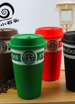 Чашка керамическая кружка стакан Starbucks 350мл, 500мл