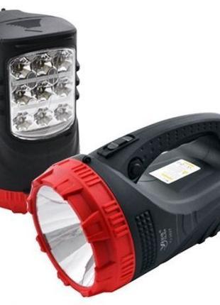 Мощный аккумуляторный фонарь прожектор3W+9LED фонарик YJ-2827
