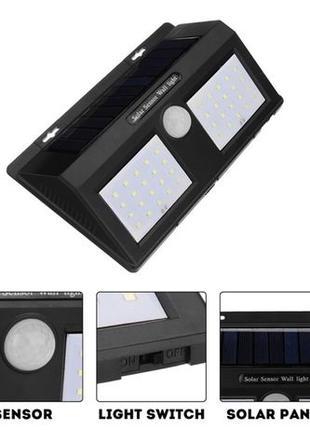 Светодиодный навесной фонарь датчик движения solar панель 40 д...