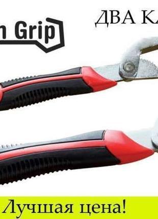 Универсальный накидной ключ 23 в 1 ручной гаечный ключ Snap'N ...