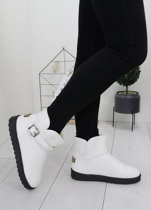 Новые шикарные женские зимние белые угги ботинки