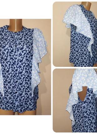 Стильная блуза redherring украшена воланами