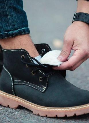 Мужские зимние кожаные ботинки south jaston black, чёрные с мехом