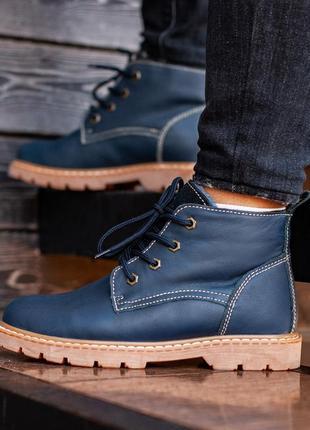 Зимние ботинки south jaston blue, мужские кожаные синие с мехом