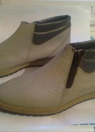 Новые кожаные ботиночки. 37 размер.