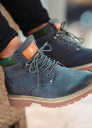 Зимние мужские серые кроссовки/ботинки south forest grey с мехом