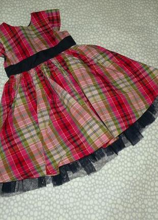 Очень пышное платье-сарафан 2-3 года