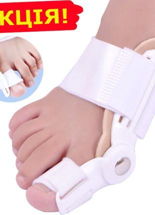 Ортопедическая вальгусная шина-бандаж для большого пальца ноги...