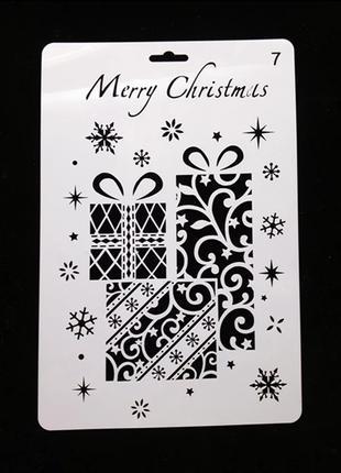 "Трафарет для нового года ""Подарки"" - размер трафарета 17*26см"