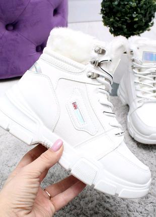 Ботинки зимние женские белые