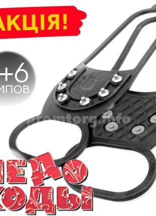 Ледоходы для обуви Запорожье-Premium 6 шипов 35-50 р универсал...