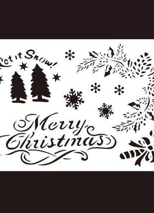 """Трафарет для нового года """"Merry Christmas"""""""