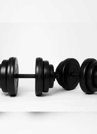 Гантелі 2х18 кг