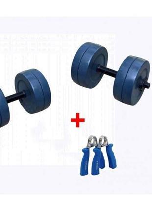 Разборные гантели RN-Sport на 10 кг - 2 шт + эспандер кистевой 2