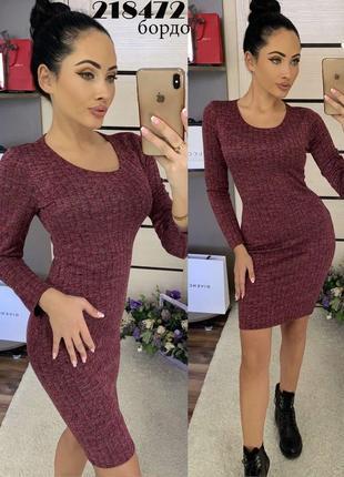 Платье трикотажное с люрексом