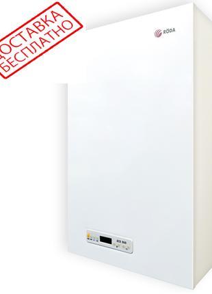 Котел газовый Roda Eco Duo OS 24 ( два теплообменника)