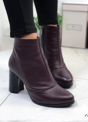 Ботинки женские бордо натуральная кожа