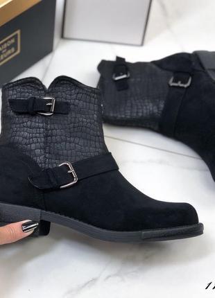 Осенние ботиночки женские черные