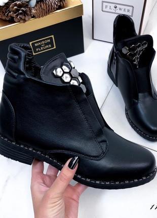Ботинки демисезонные женские черные