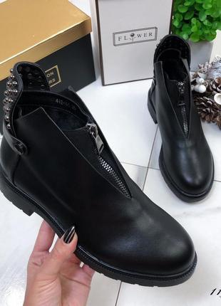 Ботинки женские черные демисезонные