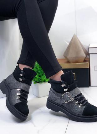 Ботинки замшевые с напылением женские