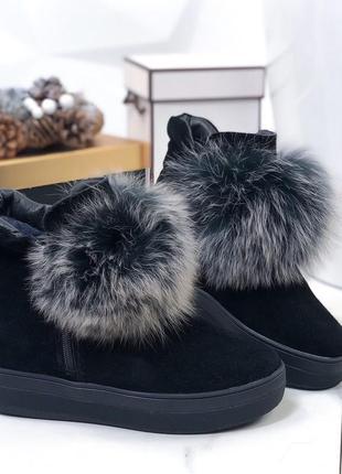 Женские ботинки с мехом замшевые