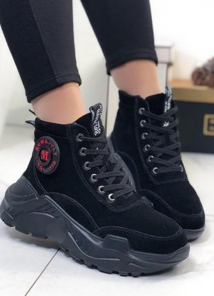 Ботинки зимние замшевые на шнуровке женские