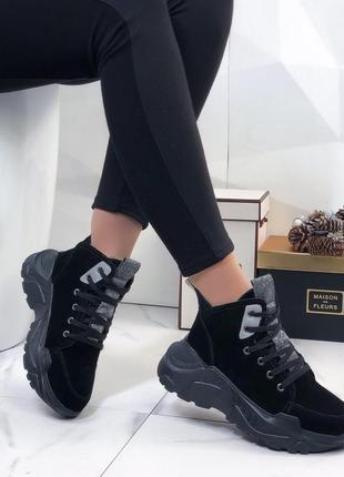 Ботинки замшевые зимние женские