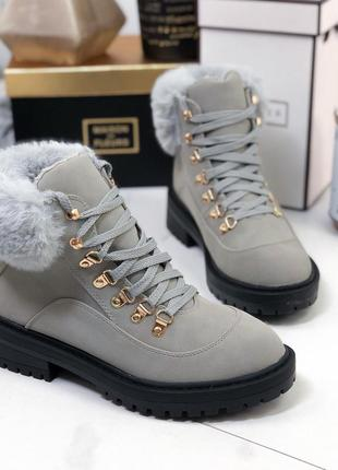 Женские ботинки демисезонные серые