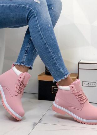 Ботинки женские зимние розовые