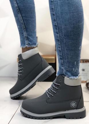 Ботинки женские зимние серые