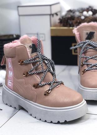 Модные зимние ботинки женские