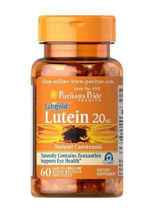 Лютеин для улучшeния и поддeржки здоровья глаз Puritan's Pride...