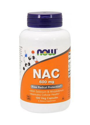Аминокислоты N-Ацетилцистеин (N-Acetyl Cysteine) Now Foods NAC...