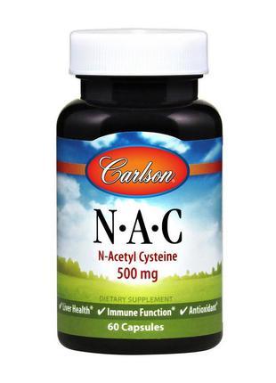 N-ацетилцистеин-L-цистеин (NAC) Carlson Labs NAC 500 mg (60 caps)