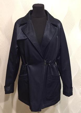 Демисезонная куртка carol paris