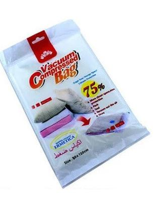 Вакумные пакеты VACUUM BAG 80*110 (1шт)