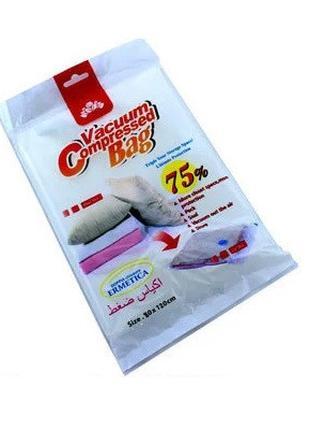 Вакумные пакеты VACUUM BAG 80*120 (1шт)