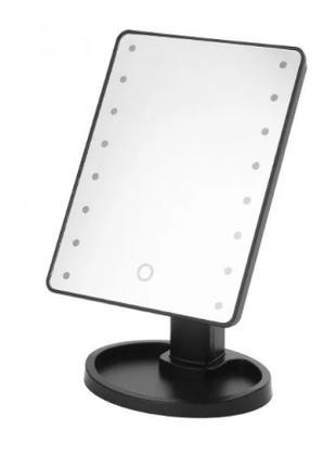 Зеркало для макияжа с LED подсветкой Magic Makeup Mirror, Black