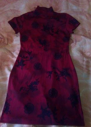 Платье pimkie