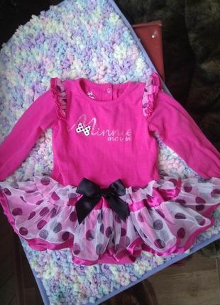 Нарядное розовое боди с двойной пышной юбочкой и крылышками mi...