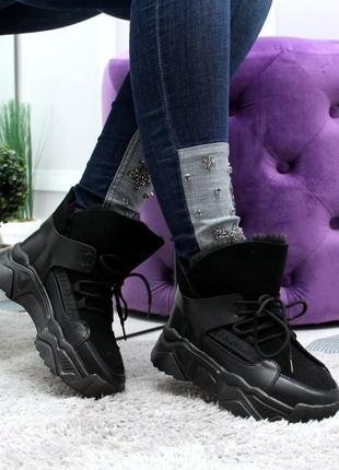 Стильные ботиночки