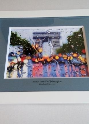 """Картины """"Дождь в Париже"""" в раме под стеклом"""